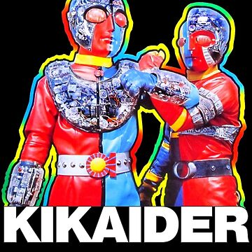Android Kikaider!!! by atomicthumbs78