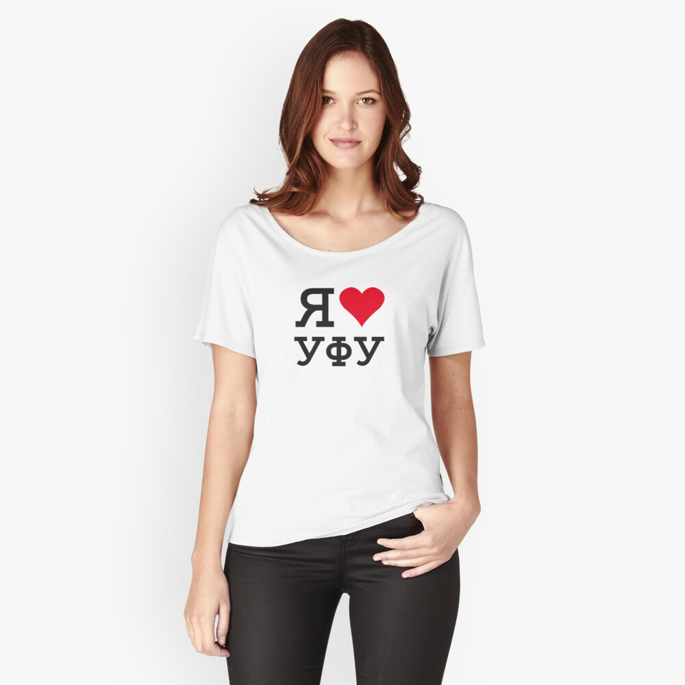 I ♥ UFA Women's Relaxed Fit T-Shirt Front