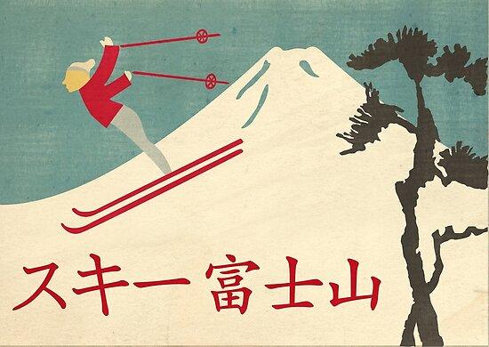 Ski Fujisan (Berg Fuji, Japan) von jamjarphotos