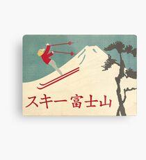 Ski Fujisan (Mount Fuji, Japan) Metal Print