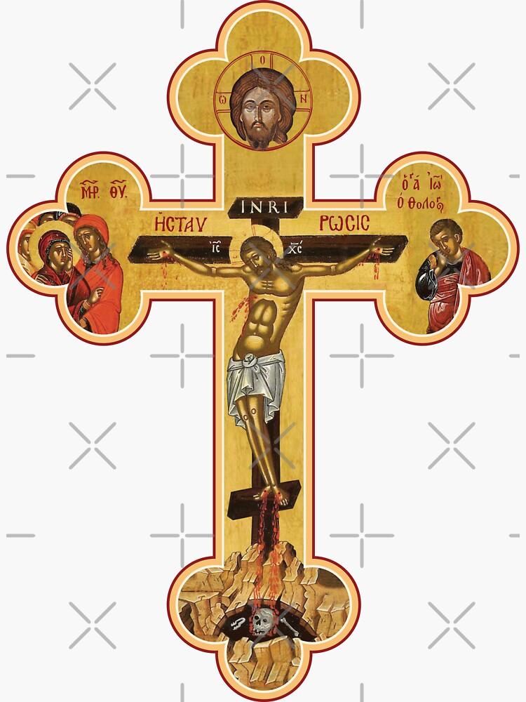 Orthodox Cross Icon by Beltschazar
