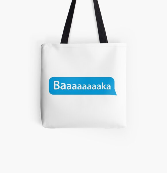 Chasseur Baka X Chasseur Tote bag doublé