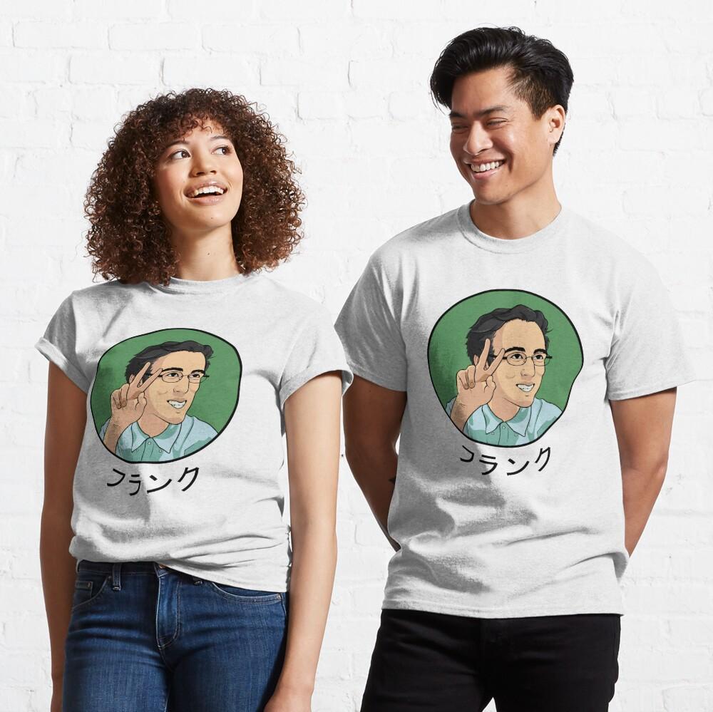 Filthy Frank Classic T-Shirt