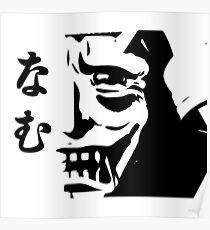 Yoshimitsu Poster