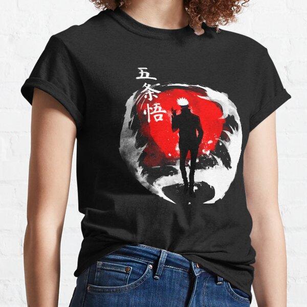 Traditional Gojo (dark version) Classic T-Shirt
