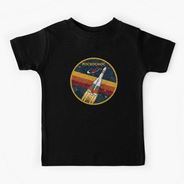 Роскосмос - Vintage Emblem Kids T-Shirt