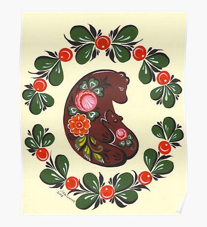 Mama bear and baby bear Poster