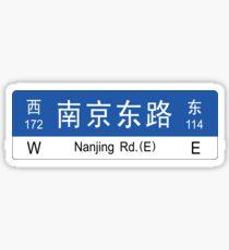 Nanjing Rd., Shanghai Street Sign, China Sticker