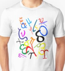 It's All Greek To Me T-Shirt