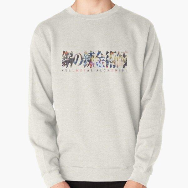 Fullmetal Alchemist Fraternité Sweatshirt épais