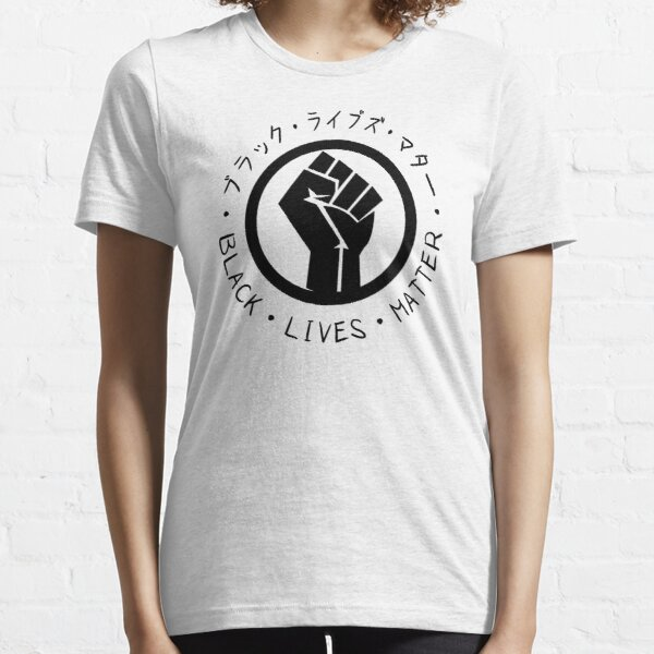 Black Lives Matter - BLM - Written in Japanese - Proceeds to go BLM Essential T-Shirt