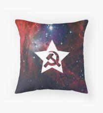 Weltraumkommunismus Dekokissen
