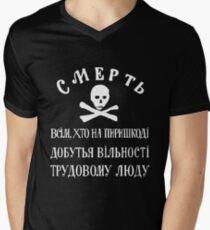 Makhnovchtchina Flag  Men's V-Neck T-Shirt