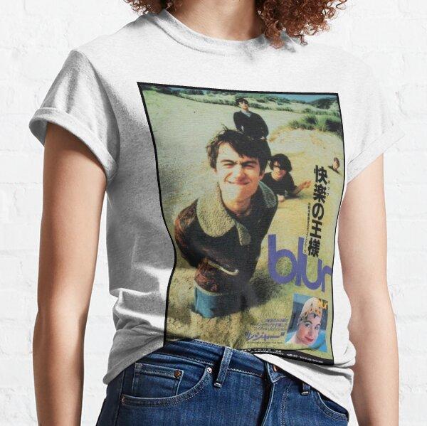 Japanese Blur Leisure Tour Classic T-Shirt