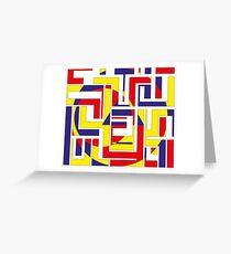 Tribal Constructivist - Marquesas Greeting Card
