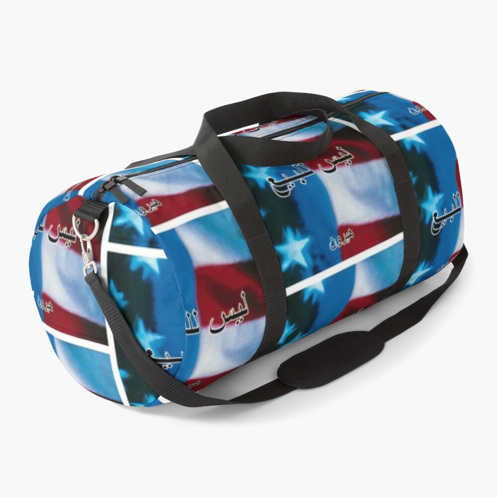 Not For Sale - Artwork Duffle Bag