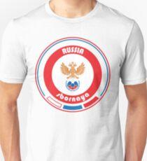 Football - Team Russia Unisex T-Shirt