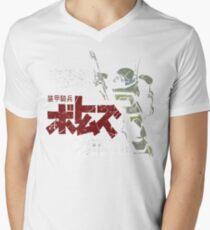 SCOPEDOG ROBOT  T-Shirt