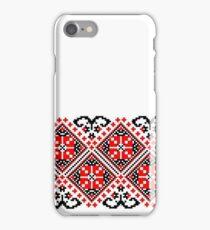 Ukraine iPhone Case/Skin