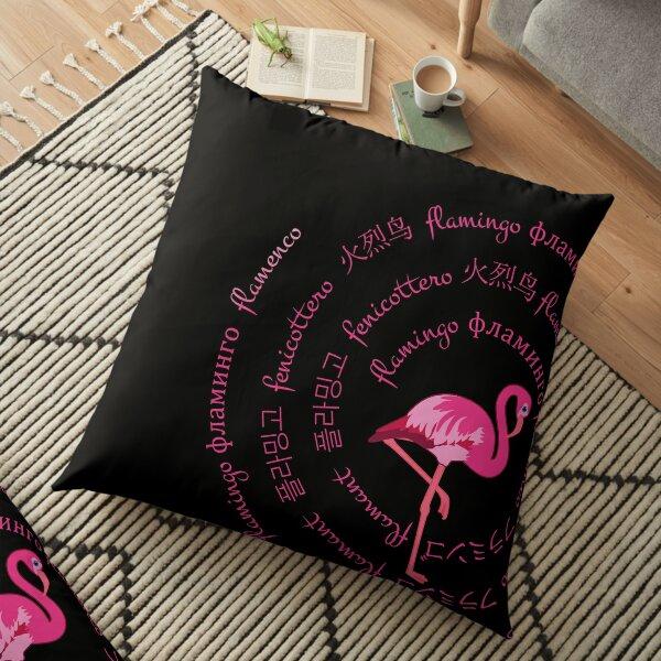 Polyglot Flamingo Floor Pillow