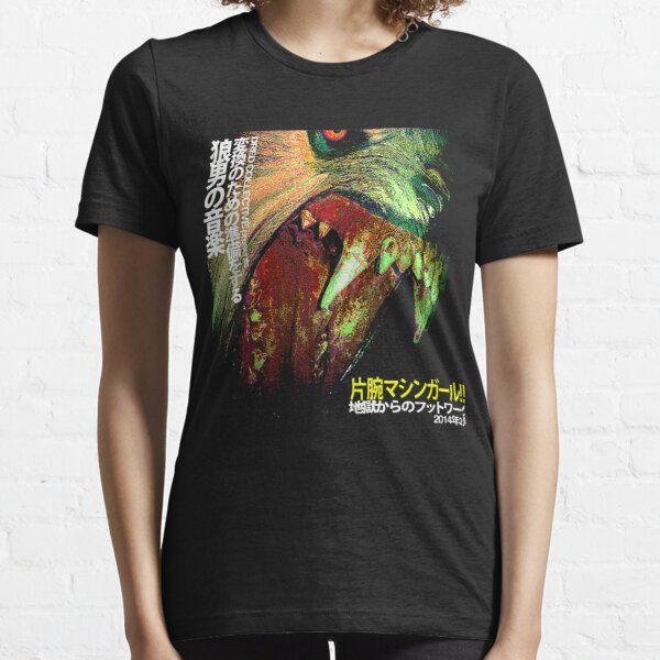 Machine Girl - WLFGRL (Best Quality) Essential T-Shirt