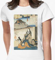 Utagawa Kuniyoshi - Empress Jito Tennoearly 1840. Woman portrait: sensual woman, geisha, kimono, courtesan, silk, beautiful dress, umbrella, wig, lady, exotic, beauty T-Shirt