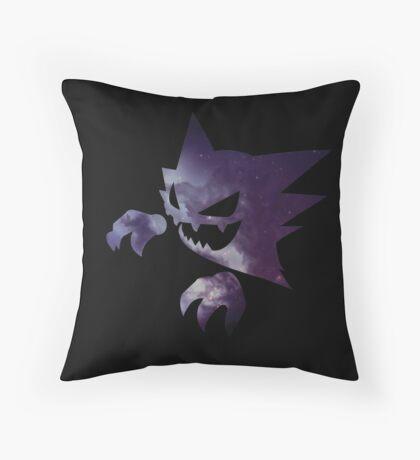 Haunting Throw Pillow