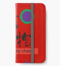 lucky charm iPhone Wallet/Case/Skin