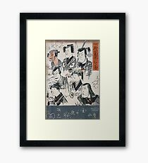 Utagawa Yoshifuji - Scribbles On A Storehouse Wall 1852. People portrait: party, woman and man, people, family, female and male, peasants, crowd, romance, women and men, city,  society Framed Print