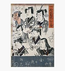 Utagawa Yoshifuji - Scribbles On A Storehouse Wall 1852. People portrait: party, woman and man, people, family, female and male, peasants, crowd, romance, women and men, city,  society Photographic Print