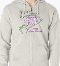 Saint Urho's Day March 16th. St. Urho.  Zipped Hoodie