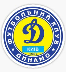 Dynamo Kyiv Sticker