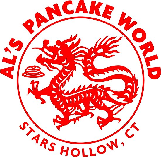 Al's Pancake World by stutefish