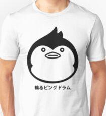 Mawaru Penguindrum Silhouette Unisex T-Shirt