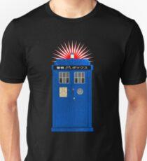 Japanese TARDIS Unisex T-Shirt