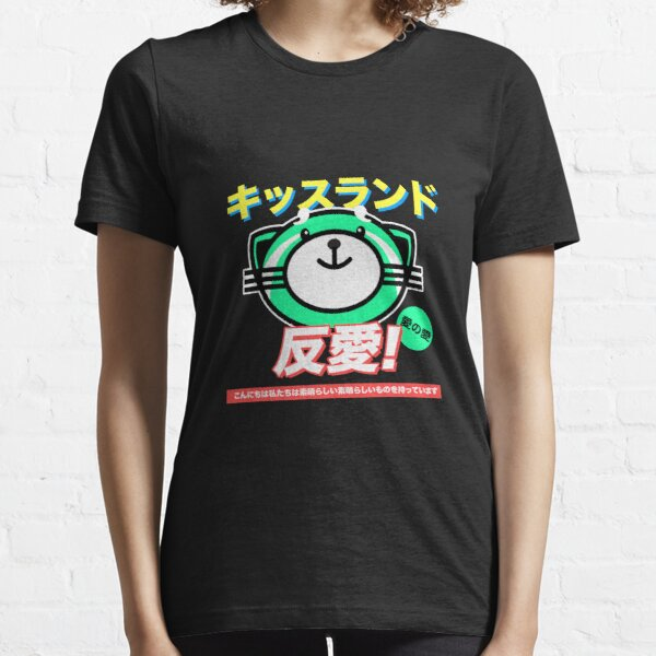 the weeknd oxcy kiss land cat anime starboy shirt xo merch Essential T-Shirt