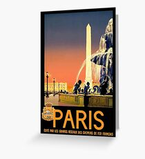 Paris - Vintage Travel Poster Greeting Card