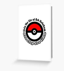 pokemon ash ketchum Greeting Card