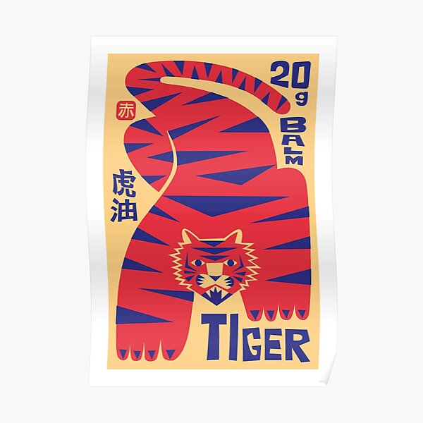 The Power Of The Tiger Poster