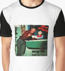 Vintage Record Puppet Graphic T-Shirt
