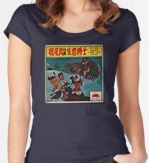 Vintage Record Jap Women's Fitted Scoop T-Shirt