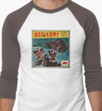 Vintage Record Jap T-Shirt
