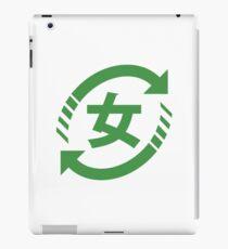 Recycle Japanese Girls   Kanji Nihongo Sign iPad Case/Skin