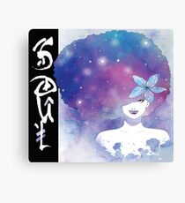 Abstract SOUL Canvas Print