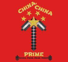 China China Prime! | Unisex T-Shirt