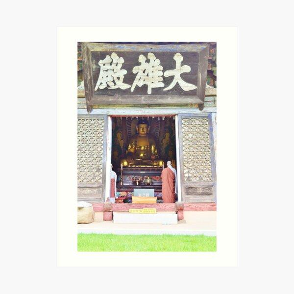 Peaceful Temple Print, Calming Wall Art, Printable Wall Art, Temple Photo, Buddhism Wall Art Art Print