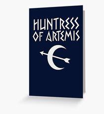 Huntress of Artemis Greeting Card