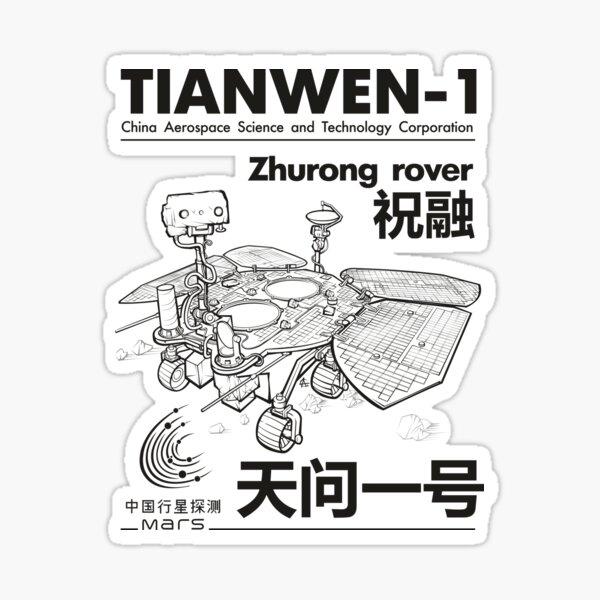 Tianwen-1 Sticker