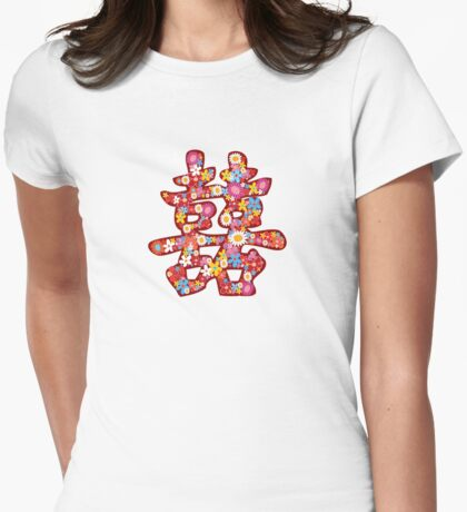 Chinese Wedding Spring Flowers Double Happiness Symbol T-Shirt