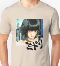 Midori - Shinsekai Unisex T-Shirt
